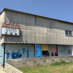 Island Theatre Megi